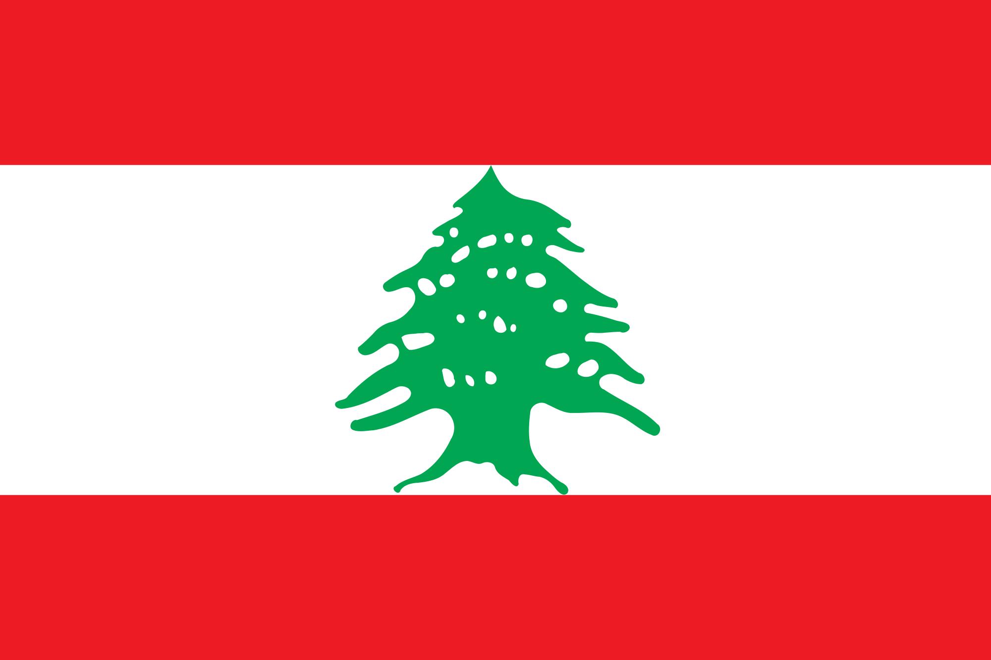 لبنان (Lebnon)
