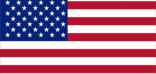 تاشيره امريكا