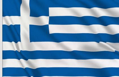 اليونان (Greece )