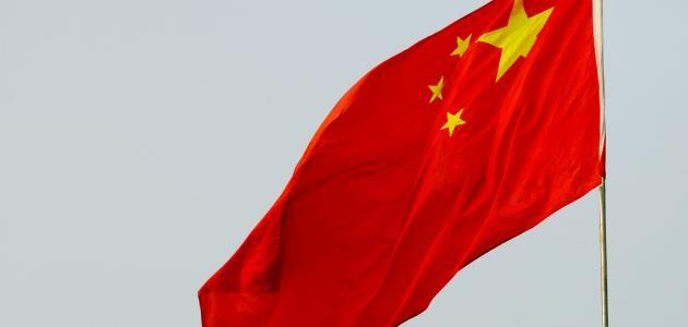 تاشيره الصين